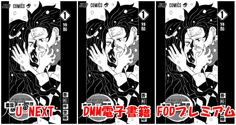 電子書籍コミックの画質比較02